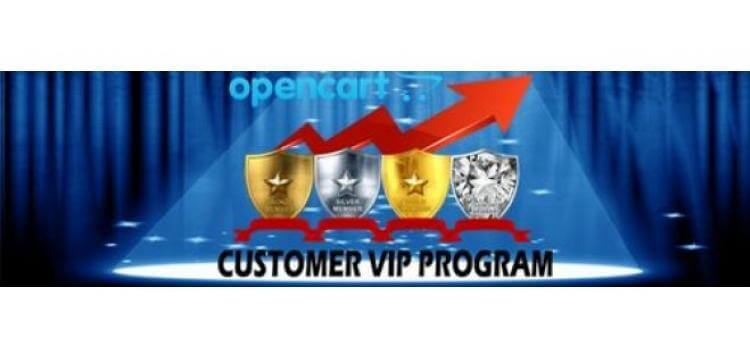 Item cover for download Customer VIP Program