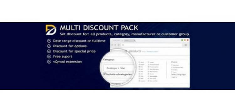 Item cover for download MULTI Discount Pack
